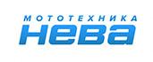 Продукция НЕВА в Шымкенте, Купить мотолоки Нева в Шымкенте, Продажа мотоблоков Нева в Шымкенте, Магазин Нева в Шымкенте